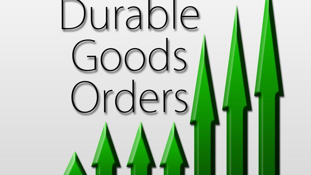 ΗΠΑ: Κατώτερη των προσδοκιών η αύξηση των παραγγελιών διαρκών αγαθών τον Ιούνιο