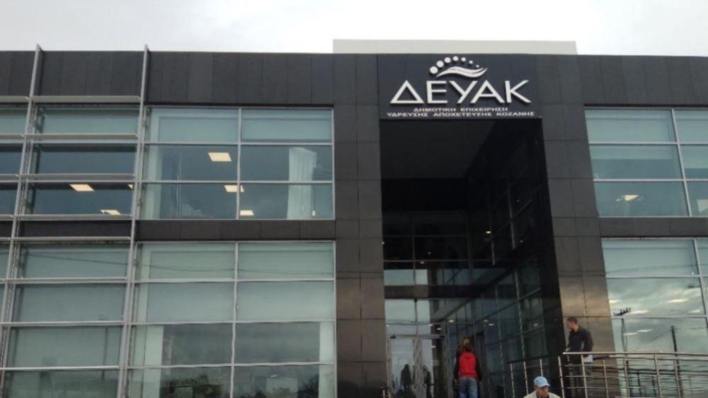 Έκκληση για βοήθεια από τον δήμαρχο Κοζάνης: Πρόβλημα στην επάρκεια θερμότητας στην Τηλεθέρμανση Κοζάνης