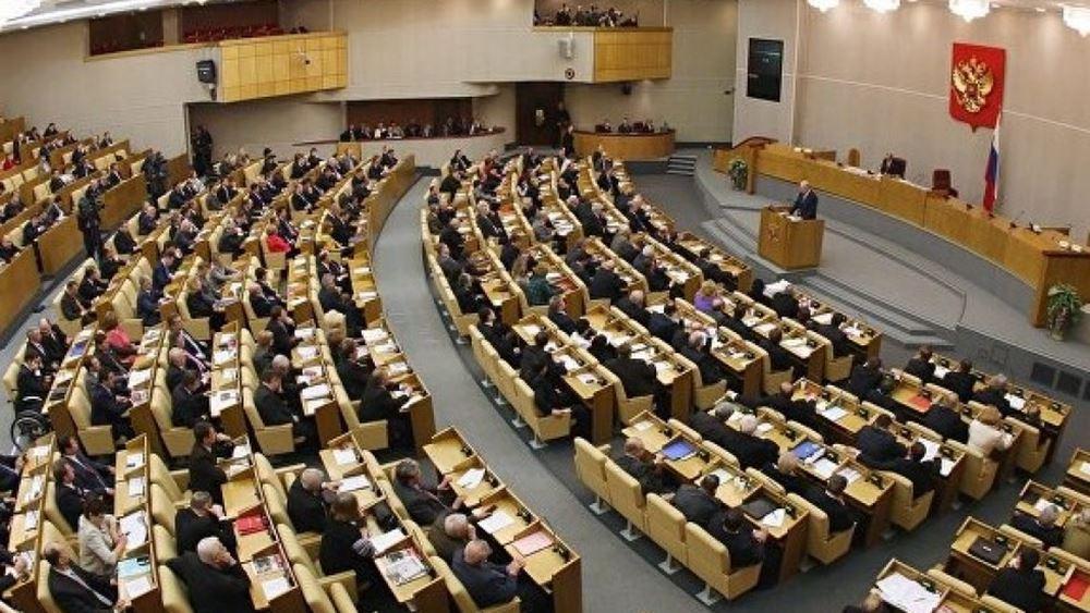 Deutsche Welle: Είμαστε έτοιμοι για διάλογο με την Κρατική Δούμα, αλλά δεν θα επιτρέψουμε εκβιασμό