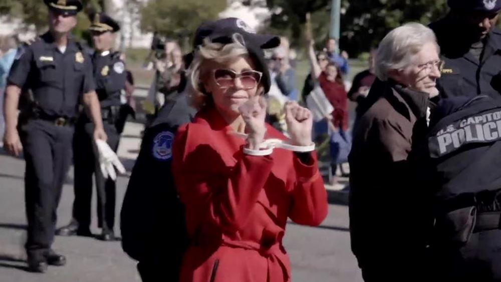 ΗΠΑ: Ξανά συνελήφθη η Τζέιν Φόντα γιατί διαδήλωνε κατά της κλιματικής αλλαγής στο Κογκρέσο