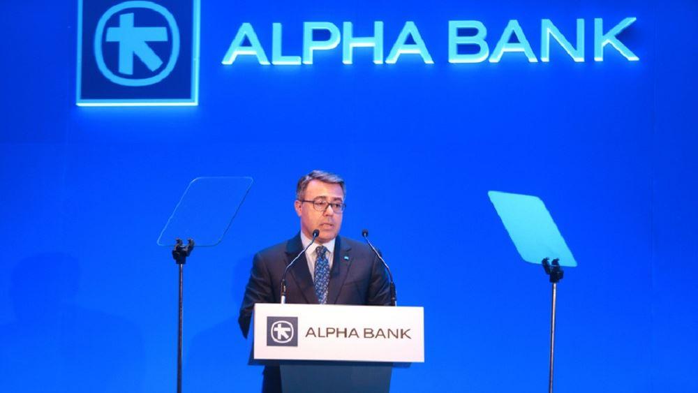 Alpha Bank: Κέρδη μετά από Φόρους 103,7 εκατ. το 2020