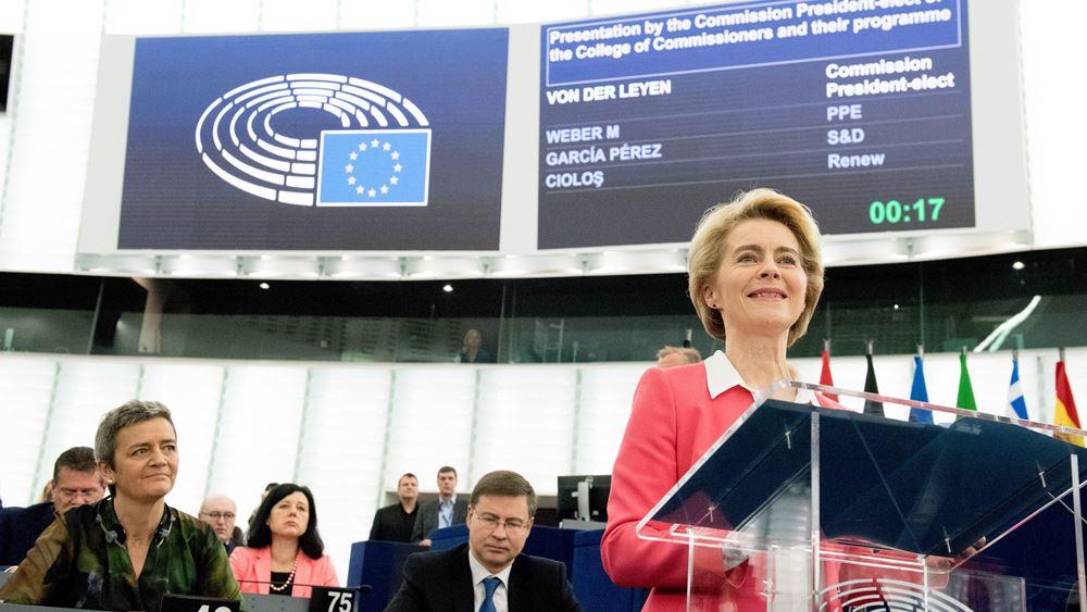 """Ούρσουλα φον ντερ Λάιεν:  """"Η Κομισιόν θα παρακολουθεί και θα συζητάμε την πρόοδο με τα κράτη-μέλη"""""""