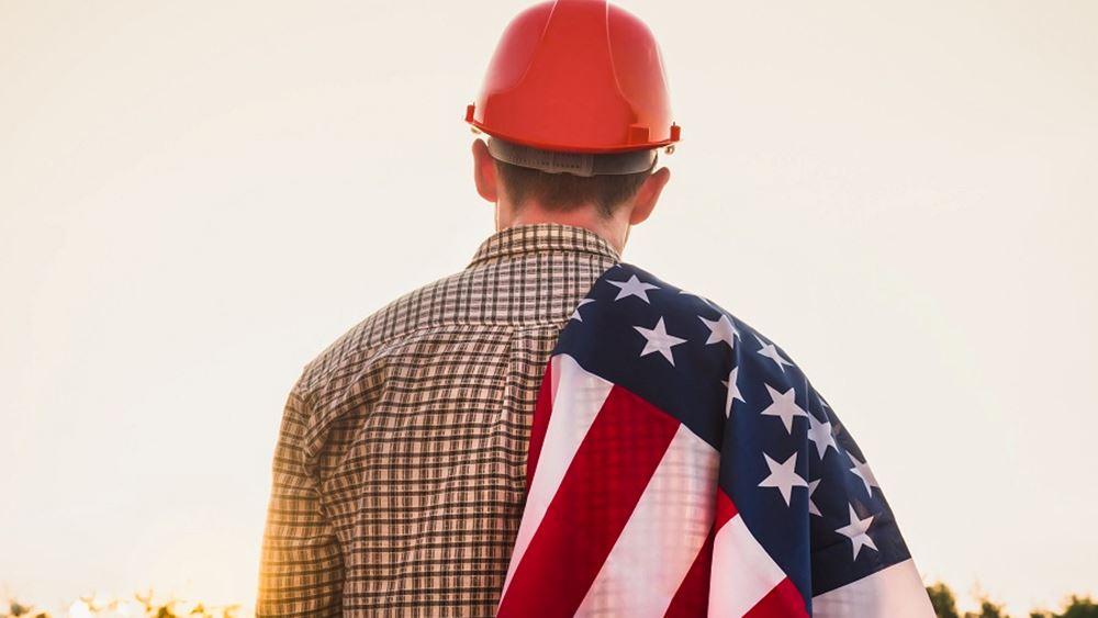 ΗΠΑ εργατης