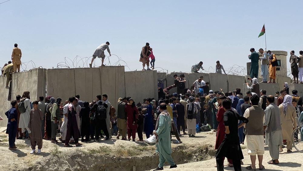 Ο γερμανικός στρατός βλέπει αυξανόμενο κίνδυνο επιθέσεων αυτοκτονίας στην Καμπούλ