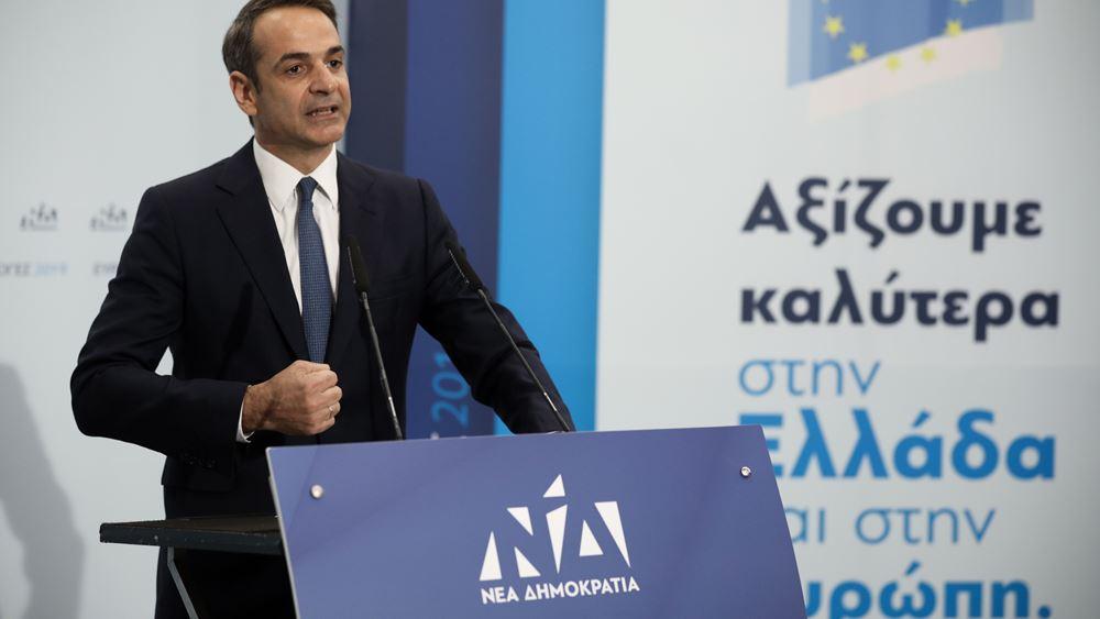Κ. Μητσοτάκης: Να παραιτηθεί ο Τσίπρας -εθνικές εκλογές η μόνη καθαρή λύση