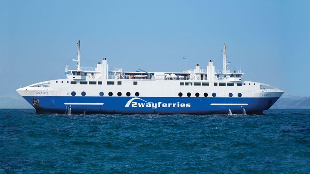 Πάτρα: Στις 21:00 αναμένεται το πλοίο με επαναπατρισθέντες Έλληνες από την Ιταλία