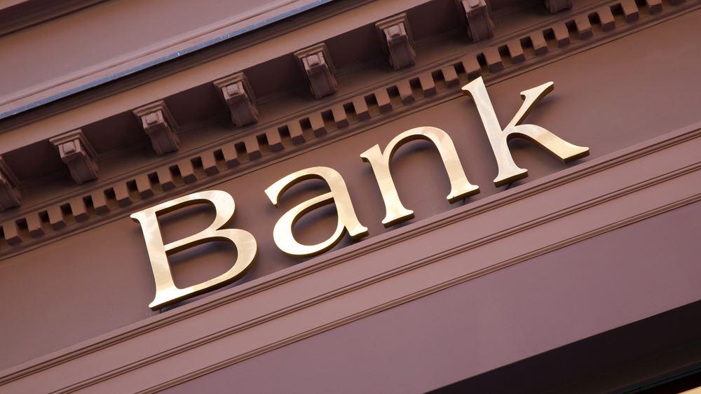 Σε καλύτερη θέση η ελληνική οικονομία σύμφωνα τα πανευρωπαϊκά stress test των τραπεζών