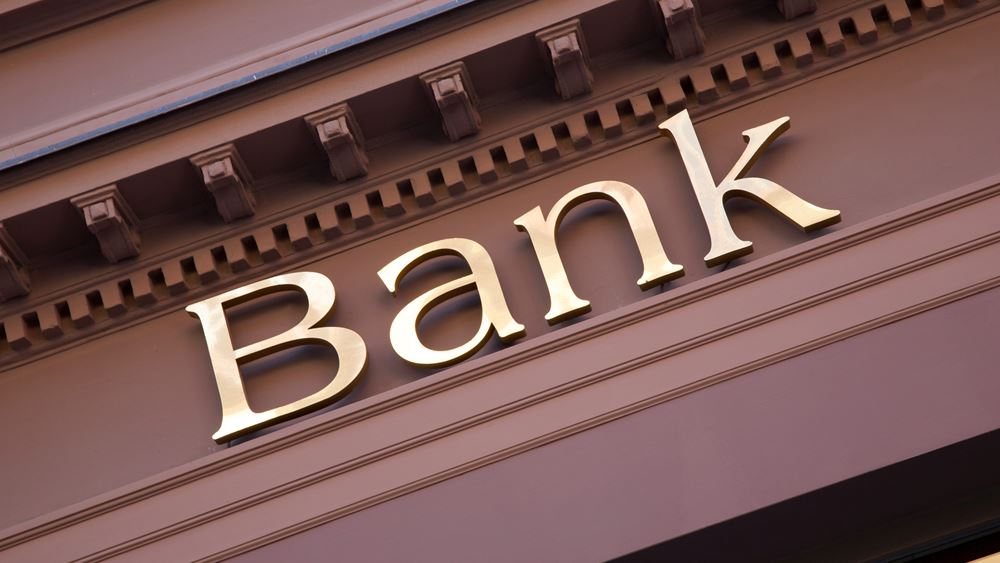 "KBW: Παραμένει επιφυλακτική αλλά ""ανεβάζει"" τις τιμές-στόχους των ελληνικών τραπεζών"