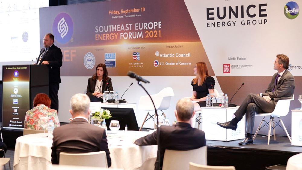 Πράσινες επενδύσεις και απολιγνιτοποίηση στο επίκεντρο του Southeast Europe Energy Forum 2021