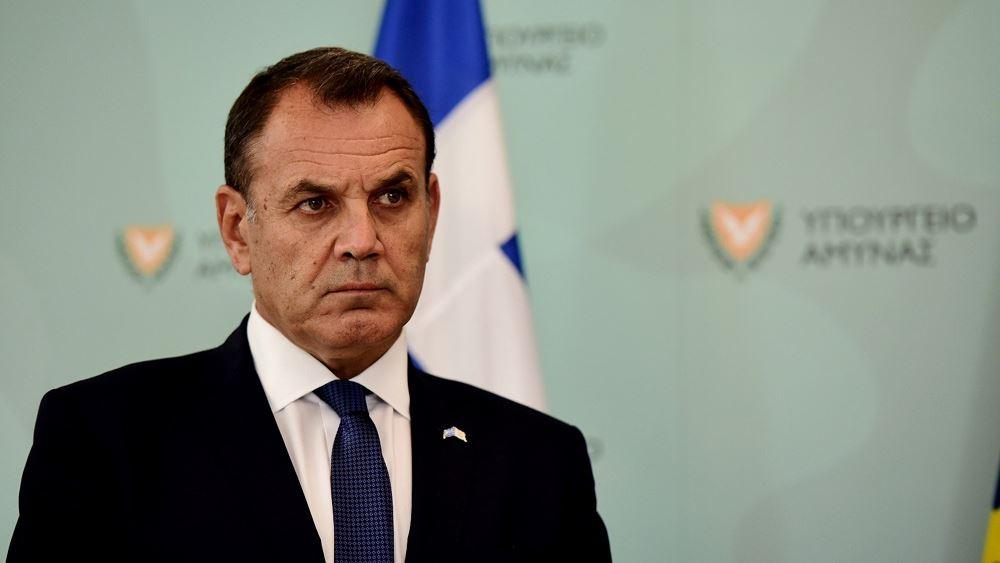 Παναγιωτοπουλος Κυπρος 2020