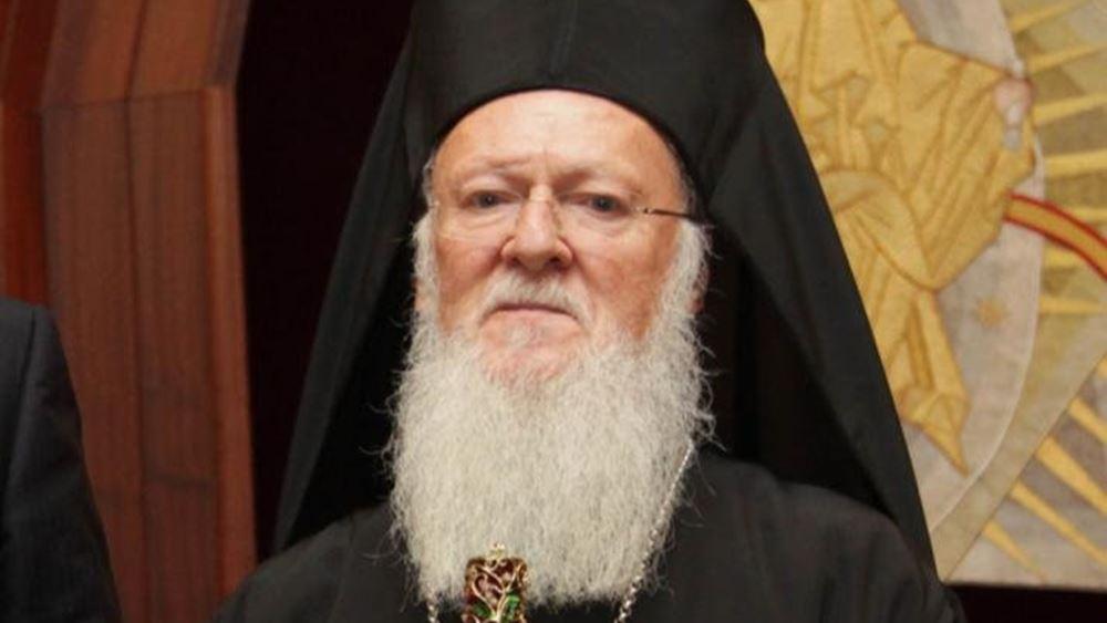 Βαρθολομαίος: Η υποκρισία είναι η μεγαλύτερη πληγή του εκκλησιαστικού βιώματος