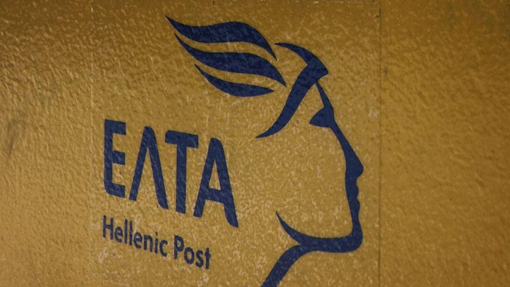 Ξεκίνησε το πρόγραμμα εθελουσίας εξόδου στα Ελληνικά Ταχυδρομεία