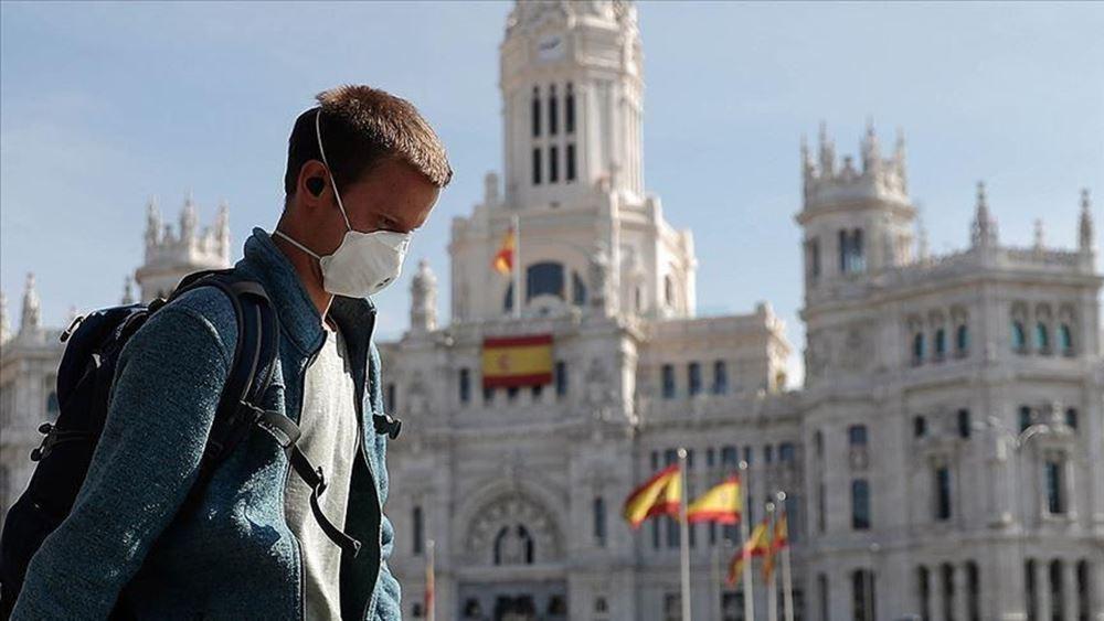 Ισπανία: Άλλα 1.418 κρούσματα καταγράφηκαν το τελευταίο 24ωρο