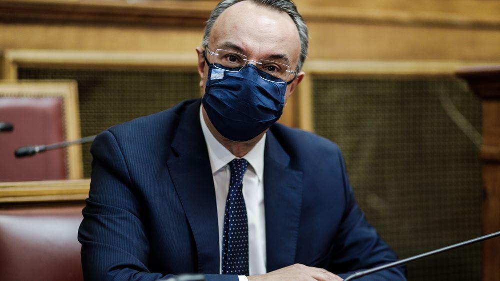 Σταϊκούρας: Σύμφωνη με τις ελληνικές προτεραιότητες η επέκταση της δημοσιονομικής ευελιξίας και το 2022