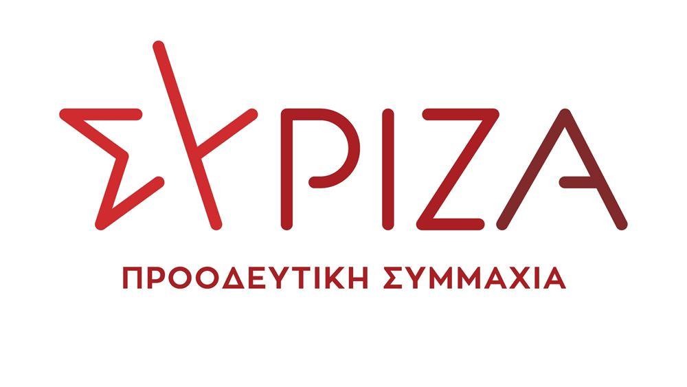 ΣΥΡΙΖΑ: Άμεση απόσυρση της τροπολογίας για την ασυλία των μελών της επιτροπής λοιμωξιολόγων