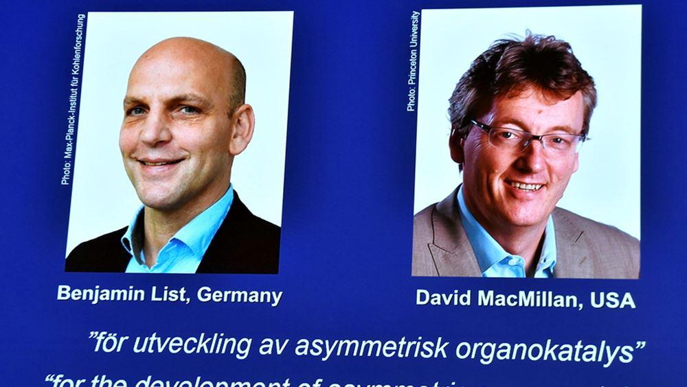 Οι Μπένγιαμιν Λιστ και Ντέιβιντ Μακμίλαν τιμήθηκαν με το βραβείο Νόμπελ Χημείας 2021