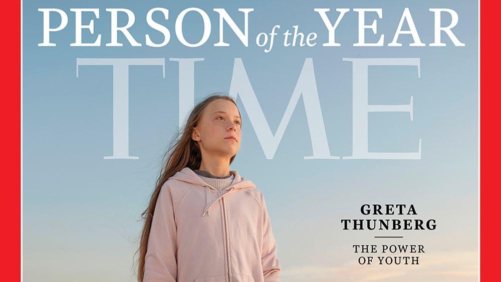 Η Γκρέτα Τούνμπεργκ είναι το Πρόσωπο της Χρονιάς 2019 του περιοδικού TIME