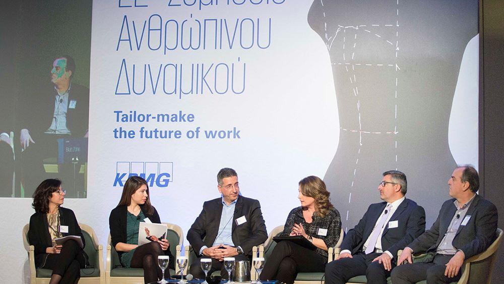 Συμπόσιο Ανθρώπινου Δυναμικού της KPMG: Το μέλλον της εργασίας είναι προσωποποιημένο