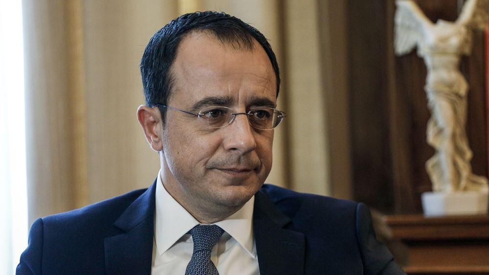 Ν. Χριστοδουλίδης:  Η Τουρκία θα πρέπει να σεβαστεί τις ελάχιστες βασικές αρχές καλής γειτονίας