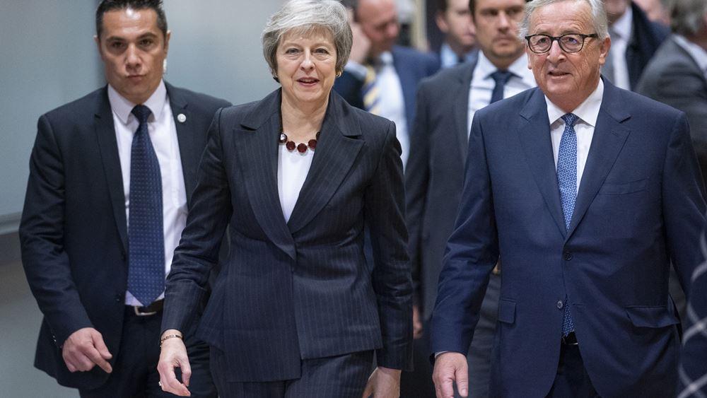 "Brexit: ""Σημαντική πρόοδος"" στη συνάντηση Γιούνκερ - Μέι, τονίζουν πηγές ΕΕ και Βρετανίας"