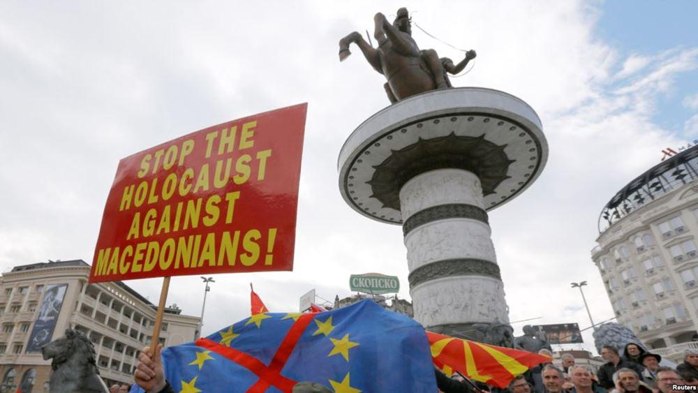 Ήττα για τη Ρωσία η ένταξη της ΠΓΔΜ στο ΝΑΤΟ