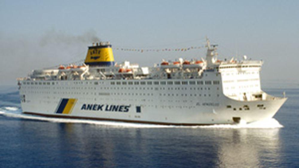 ANEK: Από 25 Αυγούστου η διαπραγμάτευση των νέων μετοχών από την ΑΜΚ