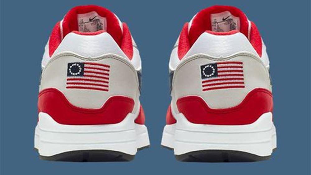 Η Nike αποσύρει το μοντέλο της Air Max που ήταν αφιερωμένο στην 4η Ιουλίου