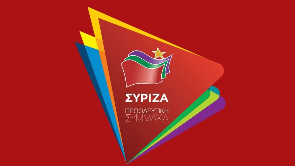 Συνεδριάζει το Πολιτικό Συμβούλιο της Κεντρικής Επιτροπής Ανασυγκρότησης του ΣΥΡΙΖΑ - Προοδευτική Συμμαχία