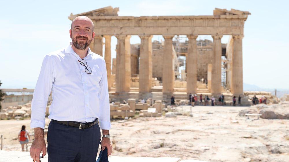 Σαρλ Μισέλ με φόντο την Ακρόπολη: H ελευθερία και η δημοκρατία στο επίκεντρο του έργου μας