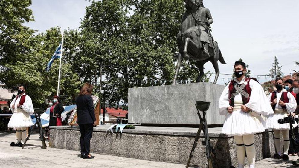 ΗΠτΔστις εκδηλώσεις για τον Γεώργιο Καραϊσκάκη στο Μαυρομμάτι