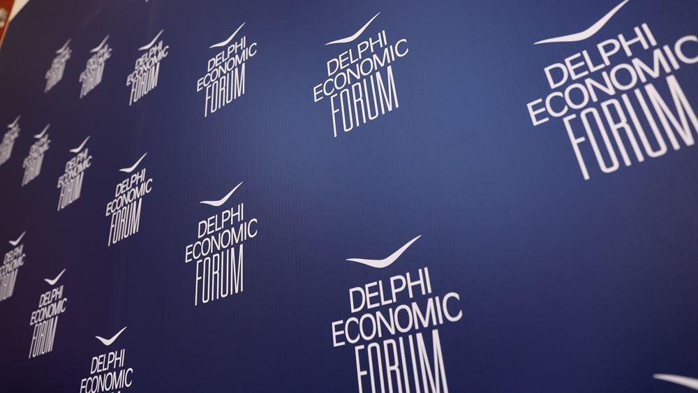 Delphi Economic Forum, Inclusivity Lounge report: Ισότητα και συμπεριληπτική ηγεσία για βιώσιμη ανάπτυξη στην Ελλάδα