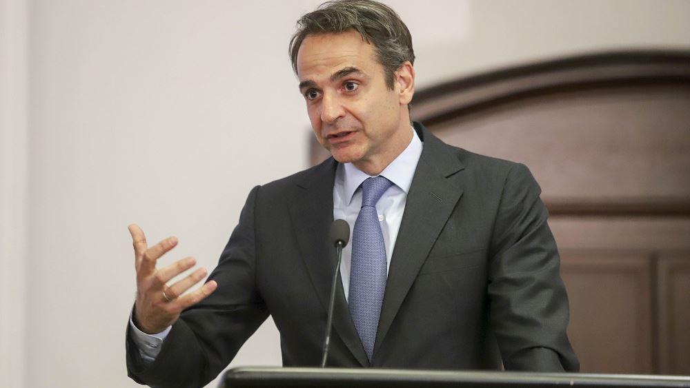Κ. Μητσοτάκης: Το πρόγραμμα της ΝΔ ενεργοποιεί όλους τους πολίτες