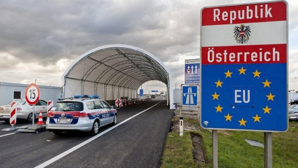 Αυστρία: Διμερείς συμφωνίες για να σωθεί ο τουρισμός;