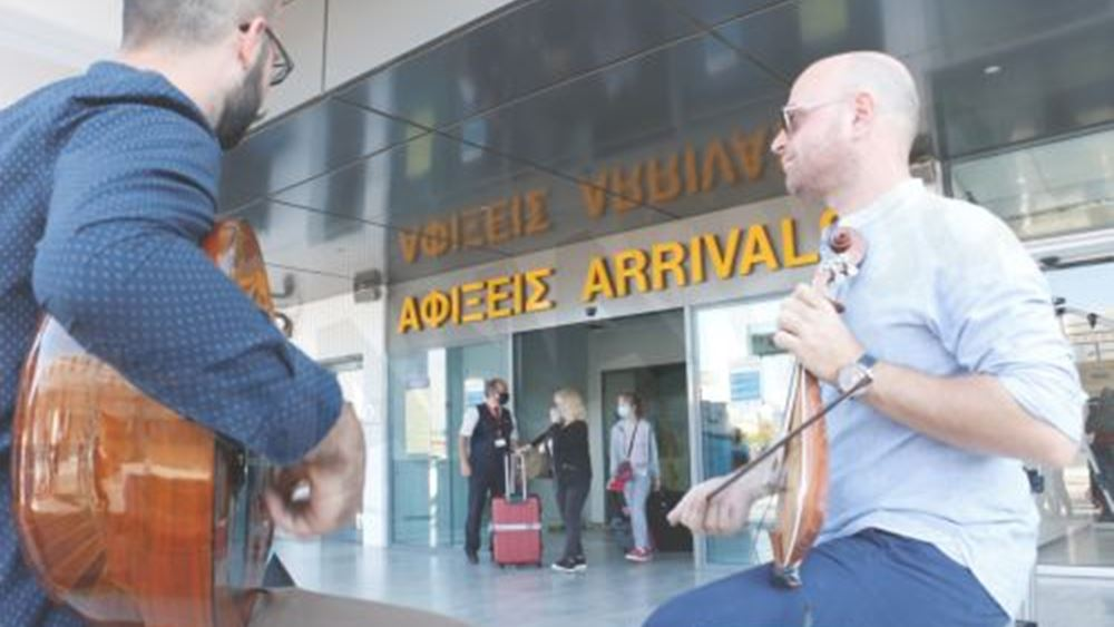 Ηράκλειο: Άφιξη του πρώτου αεροσκάφους από τη Γερμανία