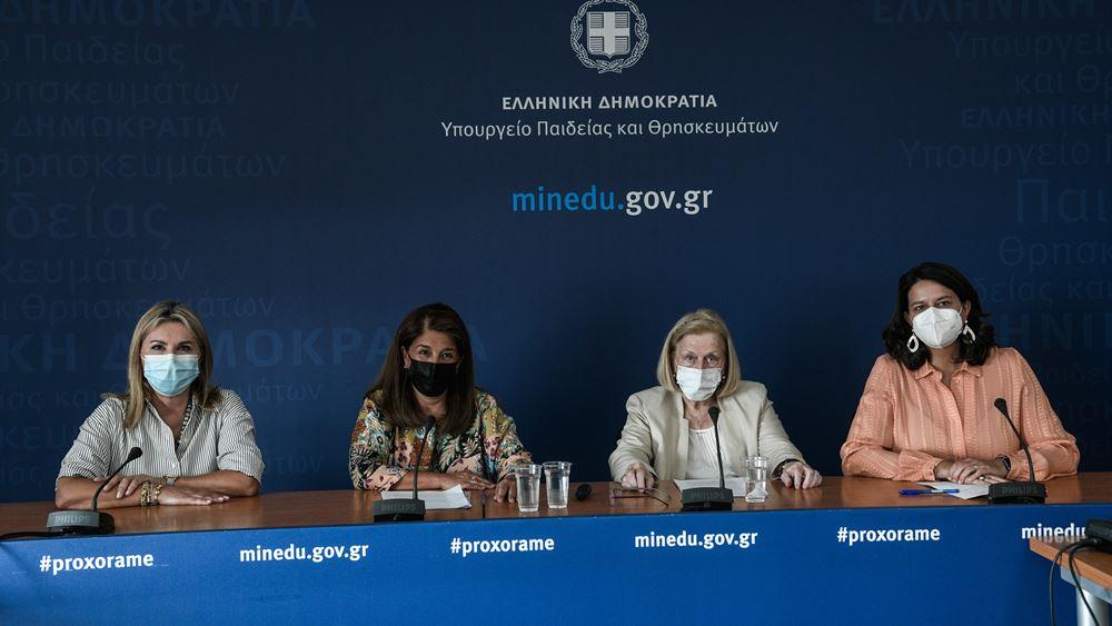 """Θεοδωρίδου-Παπαευαγγέλου: """"Ο εμβολιασμός παιδιών και εφήβων προστατεύει και τα ίδια και τους γύρω τους"""""""