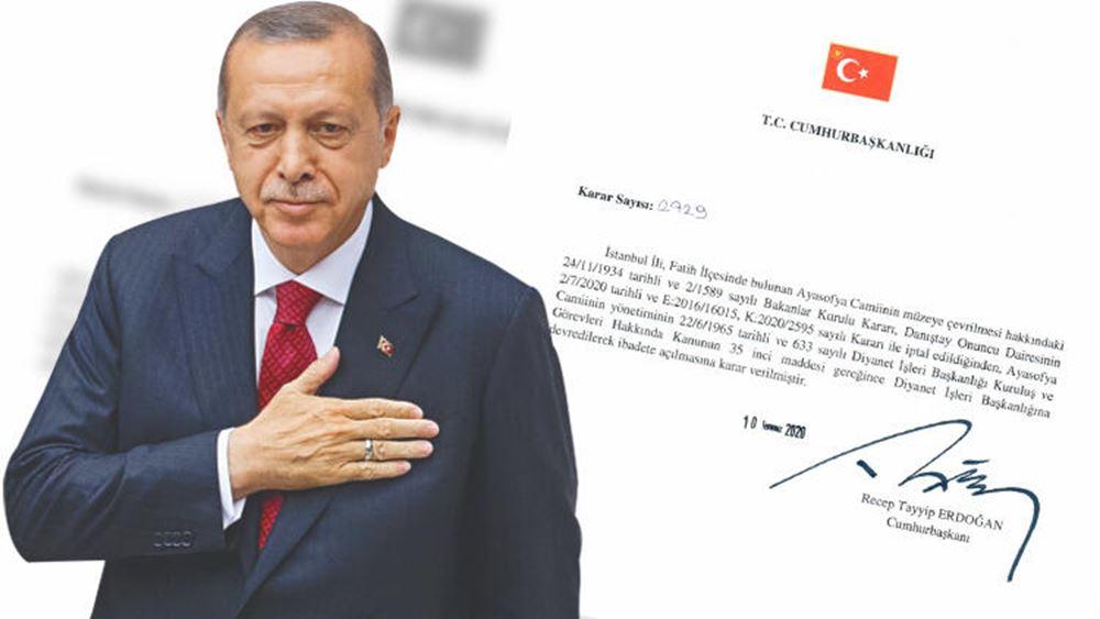 """""""Τζαμί"""" και επισήμως η Αγιά Σοφιά - Ο Ερντογάν υπέγραψε σχετικό προεδρικό διάταγμα"""