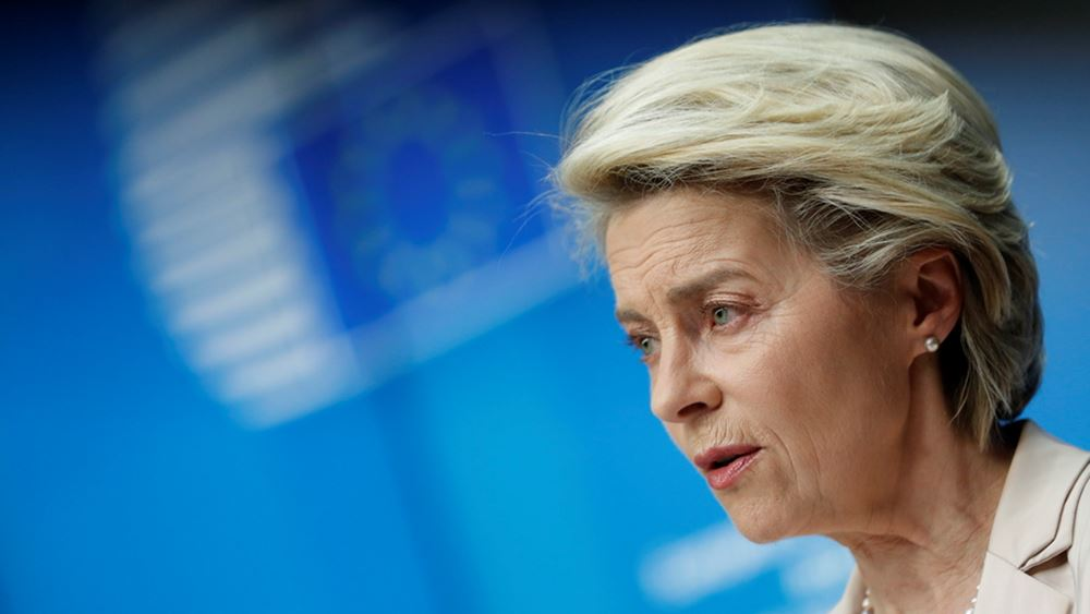 Στην Κύπρο η Πρόεδρος της Ευρωπαϊκής Επιτροπής