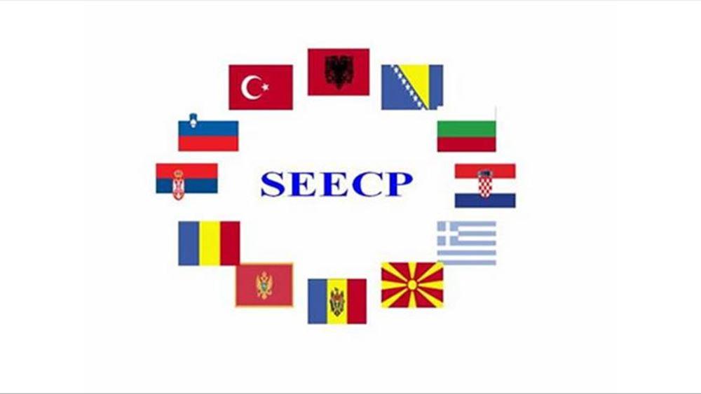 Η Ελλάδα αναλαμβάνει από σήμερα την προεδρία της Διαδικασίας Συνεργασίας Νοτιοανατολικής Ευρώπης