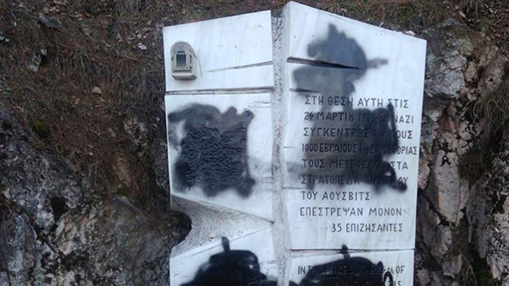 Θεσ/νίκη: Η ισραηλιτική κοινότητα καταδικάζει τον βανδαλισμό του Μνημείου του Ολοκαυτώματος στην Καστοριά