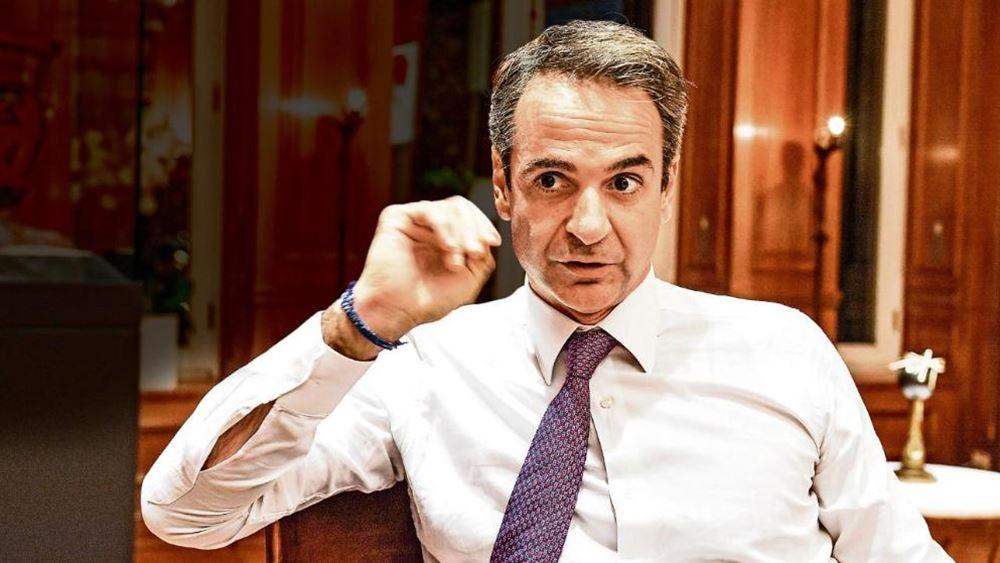 """Κ. Μητσοτάκης: Δεν φοβάμαι """"θερμό επεισόδιο""""με την Τουρκία"""