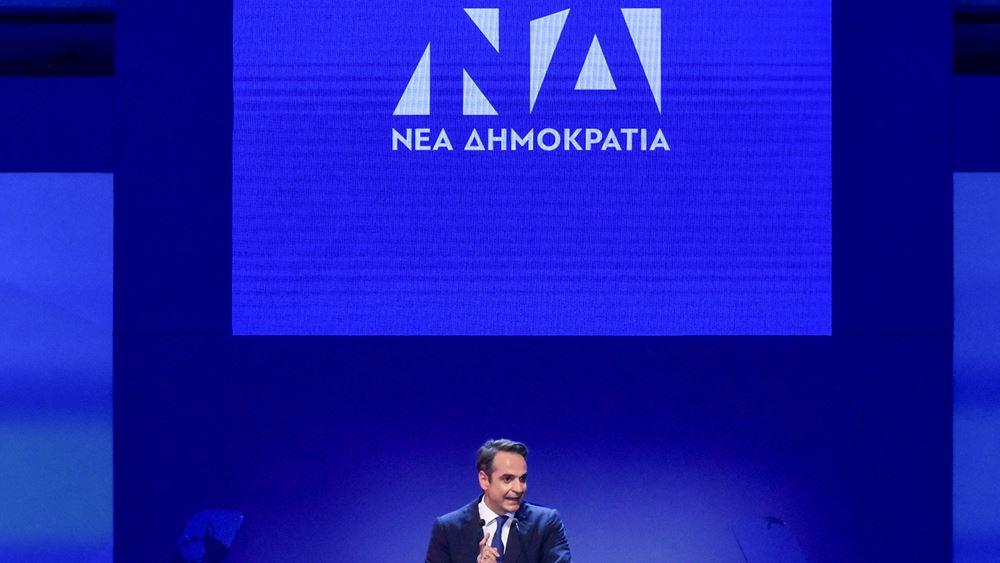 Τη στήριξη του Μ. Καχριμάνη για την Περιφέρεια Ηπείρου ανακοίνωσε ο Κ. Μητσοτάκης