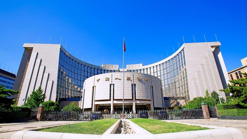 Κίνα: Η κεντρική τράπεζα θα διατηρήσει τη νομισματική πολιτική «ευέλικτη και στοχευμένη»