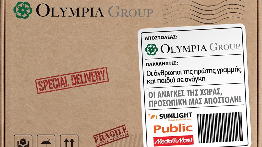 Όμιλος Olympia: Δωρεά ύψους 2 εκατ. ευρώ για την αντιμετώπιση του COVID-19