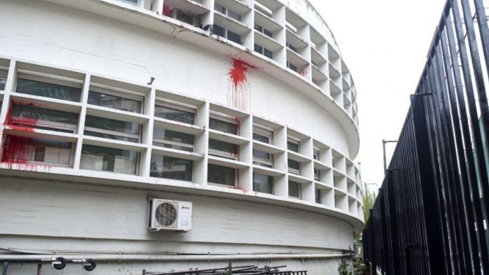 """Η αναρχική """"Ελευθεριακή Πρωτοβουλία Θεσσαλονίκης"""" ανέλαβε την ευθύνη για τις μπογιές στο Γαλλικό Προξενείο"""