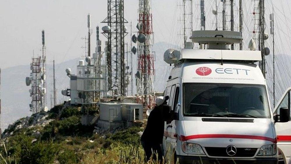 """Νέο """"παρατηρητήριο"""" τιμών και υπηρεσιών στις τηλεπικοινωνίες δρομολογεί η ΕΕΤΤ"""