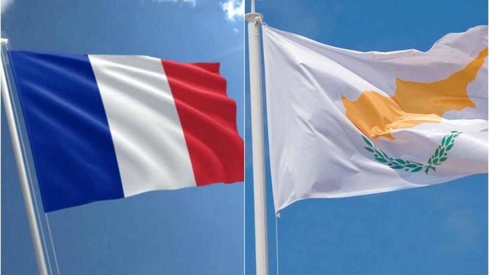 Γαλλία: Υποστηρίζουμε τα κυριαρχικά δικαιώματα της Κυπριακής Δημοκρατίας