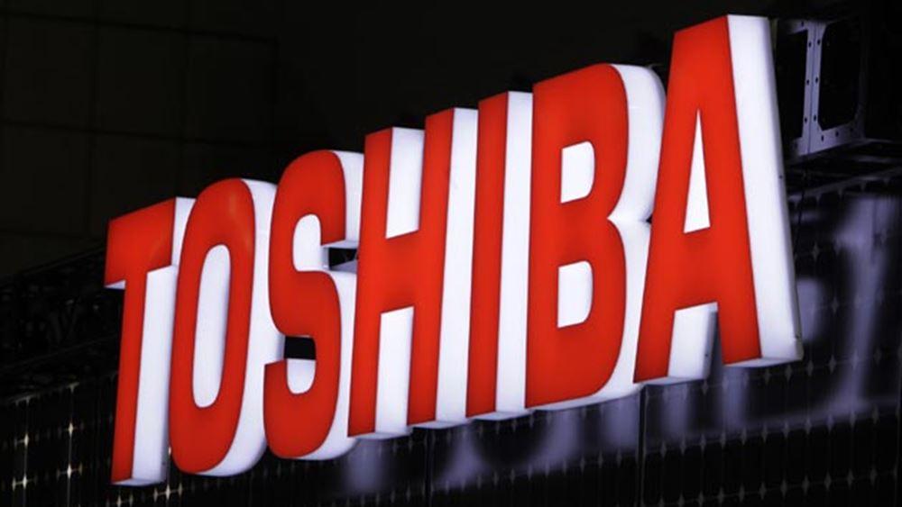 Toshiba: Προς αρνητική αναθεώρηση της πρόβλεψης για τα ετήσια κέρδη τουλάχιστον κατά 50%