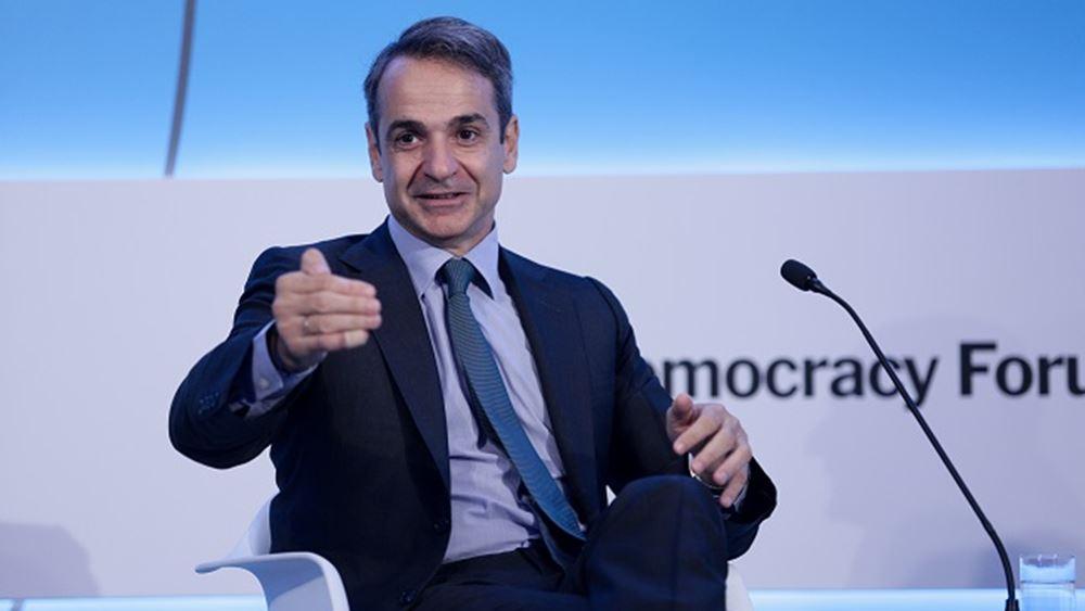 Daily Telegraph: Το Χρηματιστήριο Αθηνών ενισχυμένο από τις πολιτικές του Κ. Μητσοτάκη