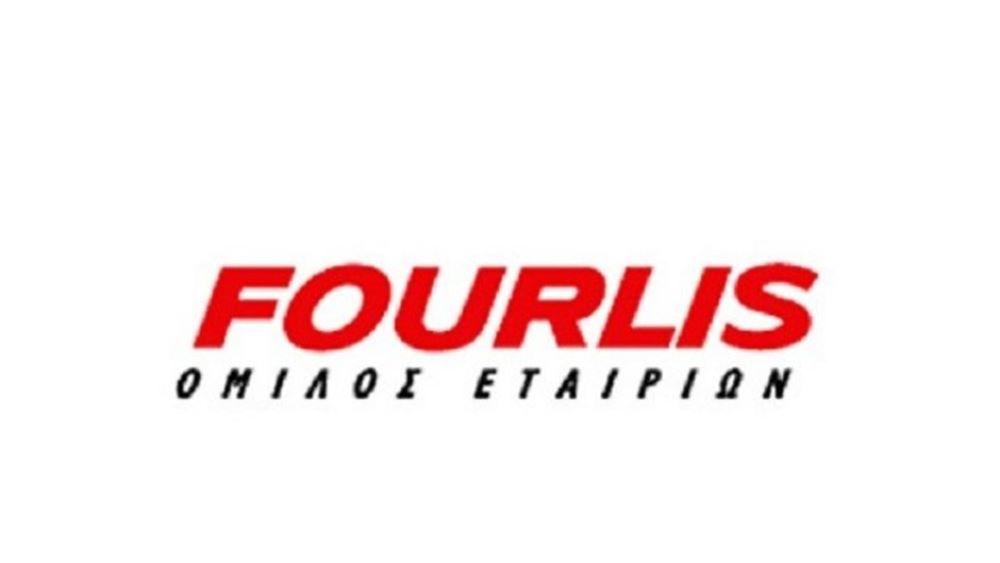 Fourlis: Αύξηση τζίρου 2,6% και ζημιές μετά από φόρους 1,1 εκατ. ευρώ στο εξάμηνο