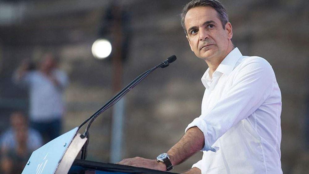 Bloomberg: Τα πέντε άμεσα προβλήματα που πρέπει να αντιμετωπίσει ο Μητσοτάκης
